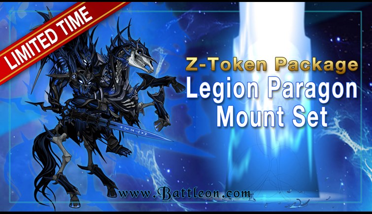 FINAL DAYS - Spring Sales Event and Legion Z-Token Packages