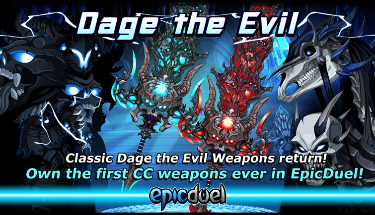 Dage's 2020 Collection