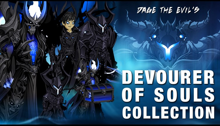Dage 2020 Collection