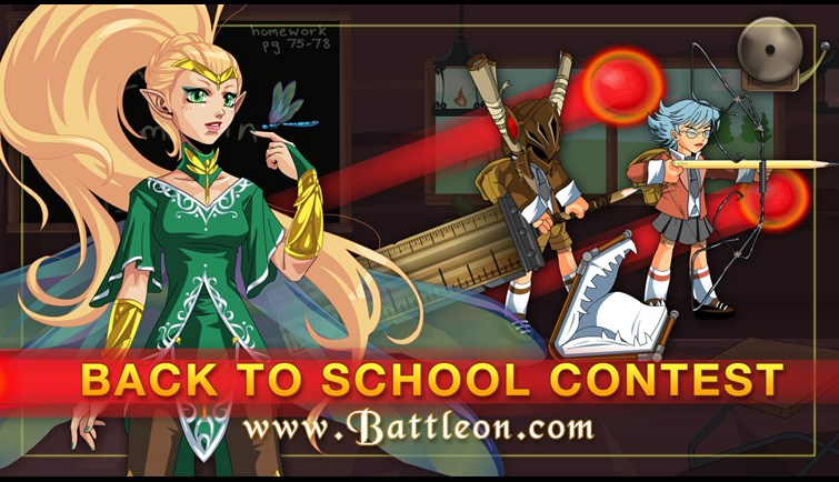 2020 Back To School Contest